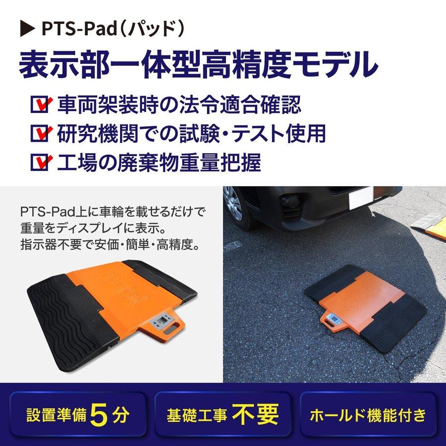 Pts 3d マトリックス