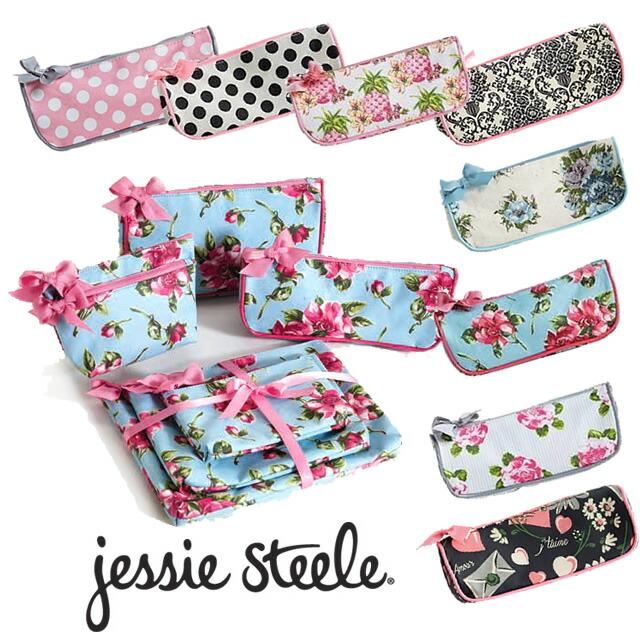 メール便なら送料無料 ジェシースティール jessie 春の新作続々 steel 最新アイテム コスメポーチB