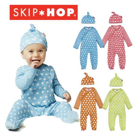 ギフト スキップホップ skip hop B 出産祝い 帽子 OUTLET SALE 長袖足つきボディースーツ 2点セット