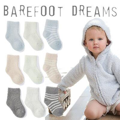 ベアフットドリームス ベビーソックス 3足セット ベビー靴下 BarefootDreams 0-12カ月 BAMBOOCHIC LITE SET SOCK INFANT AL完売しました 結婚祝い メール便なら送料無料 #B475 出産祝い