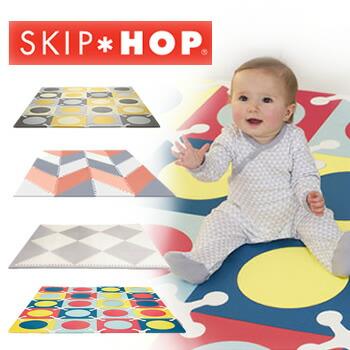 お子様を衝撃から守る 大人気 スキップホップのフロアマット skip hop プレイマット 祝日 スキップホップ プレイマットジオ 送料無料