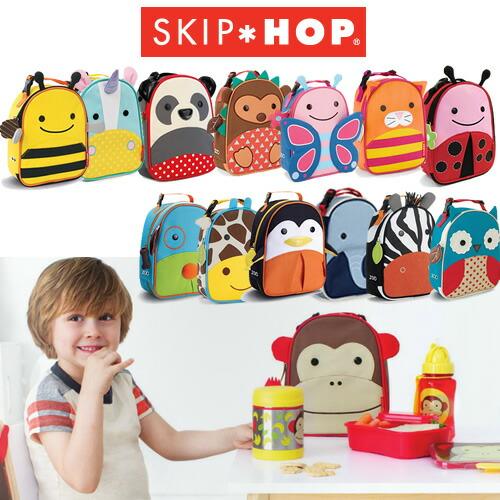 スキップホップ お買い得品 skip hop ズーランチ ZOO 奉呈 LUNCHIES 出産祝い