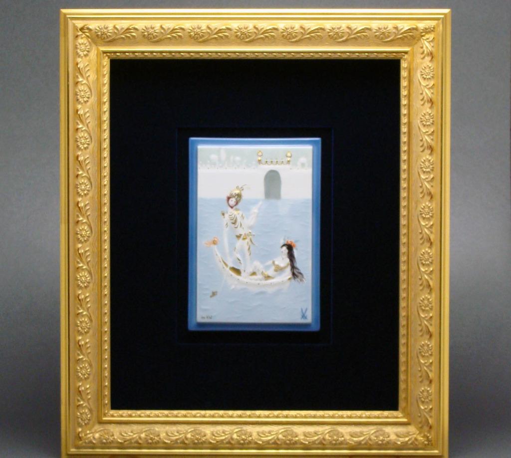 マイセン 陶板【マイセン】meissen陶板画/アラビアンナイト 船に乗る王様と王妃(額付き) 【結婚祝】【出産祝】【退職祝】【引越祝】【還暦祝】【記念品】