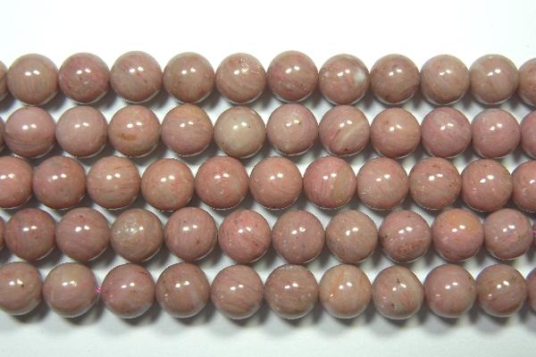 天然石10mm half-a1011 ピーモンタイトシスト シリシャスシスト 春の新作続々 半連 約18-20cm 店 石 天然石 パワーストーン