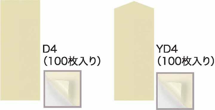 タックボード D4(角型)・YD4(山型) 3.6mm 45x18 @202円×100枚入り