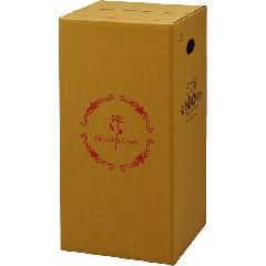 スーパーSALE10%OFF対象 宅配ボックス P-2(鉢物用 コチョウランS用) @720円×25組 花材・資材 配送ボックス