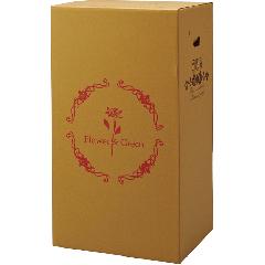 宅配ボックス  P-5(鉢物・蘭用 コチョウランLL用) @1560円×10組 花材・資材 配送ボックス 2020mass