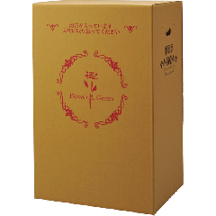 ◆◇送料無料アイテム◆◇ お値段をかなり抑えたシリーズです。 宅配ボックス P-8(大型蘭用 コチョウランXL用) @2070円×10組 花材・資材 配送ボックス