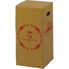 スーパーSALE10%OFF対象 宅配ボックス  P-10(花束・鉢物用 鉢用ミニ) @225円×50組 花材・資材 配送ボックス
