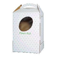 スーパーSALE10%OFF対象 宅配ボックス  F-Box-1(小型アレンジメント4~5寸用) @350円×30組 花材・資材 配送ボックス