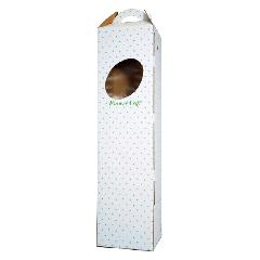 スーパーSALE10%OFF対象 宅配ボックス  F-Box-6(大型洋ラン・観葉植物・縦積花束用) @600円×20組 花材・資材 配送ボックス