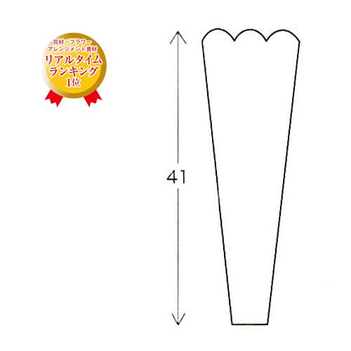 ◆◇1枚なんと2.9円◆◇花袋6000枚入り #30 41-24-4.5    花材・資材・ラッピング・フラワーアレンジ・お花さん用 2020ume