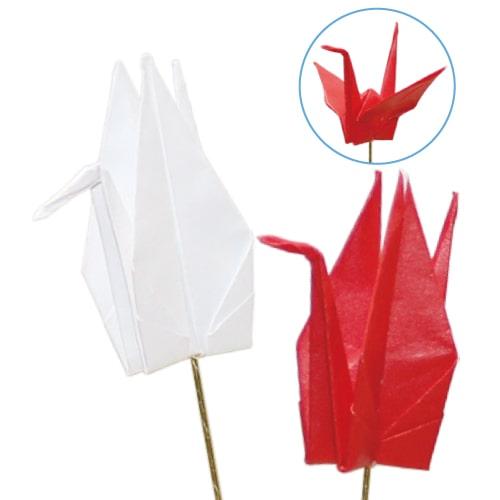 N-184 紅白折鶴ピック 120×36コセット 《201920mass》| アレンジメント用品 フラワー グリーン 花資材 園芸 お正月 飾り ピック