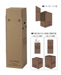 スーパーSALE10%OFF対象 120サイズ 宅配ボックス PS-112(高さのある中型鉢物用) @450円×30組 花材・資材 配送ボックス