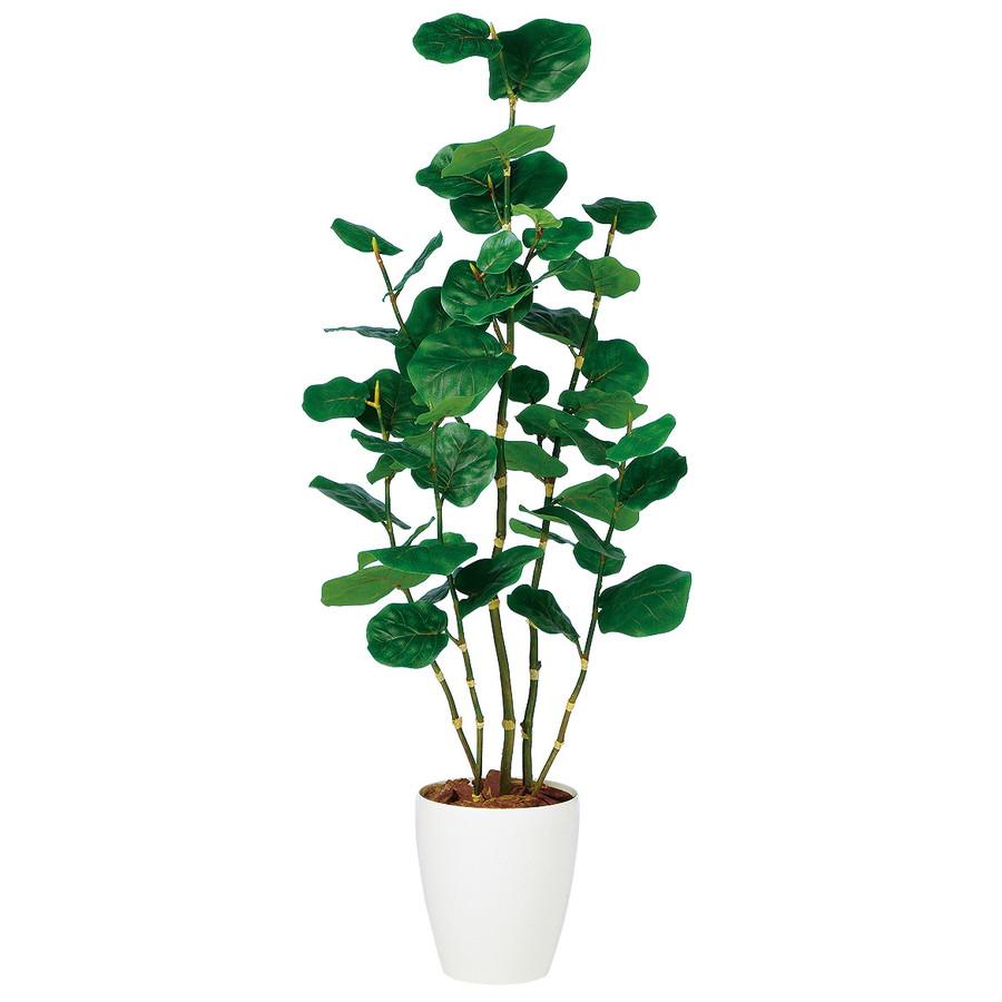 スーパーSALEセール対象 人工観葉植物 シーグレープ 130 (器:RP-225) 98871|フェイクグリーン イミテーション インテリア オフィス 店舗 造花 観葉植物 大型 観葉植物 おしゃれ 観葉植物 インテリア 《2018ds》