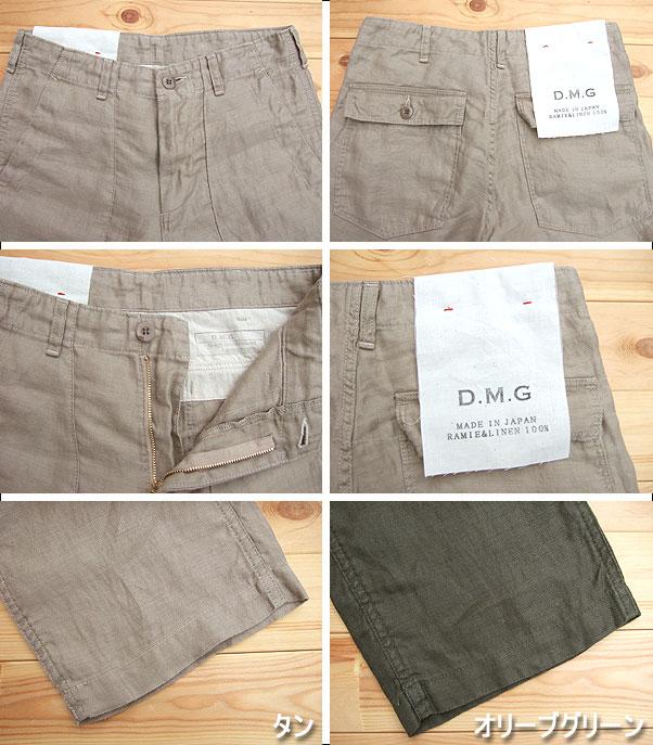 D.M.G/13-650L/ Baker pants