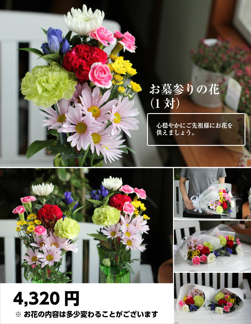 Flower Fruit Igarashi Rakuten Global Market It Is Pillow Flower