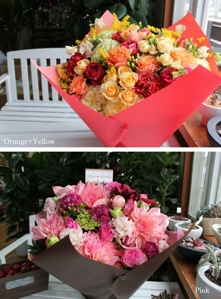 Flower Fruit Igarashi Celebration Of Flower Birthday Arrangement