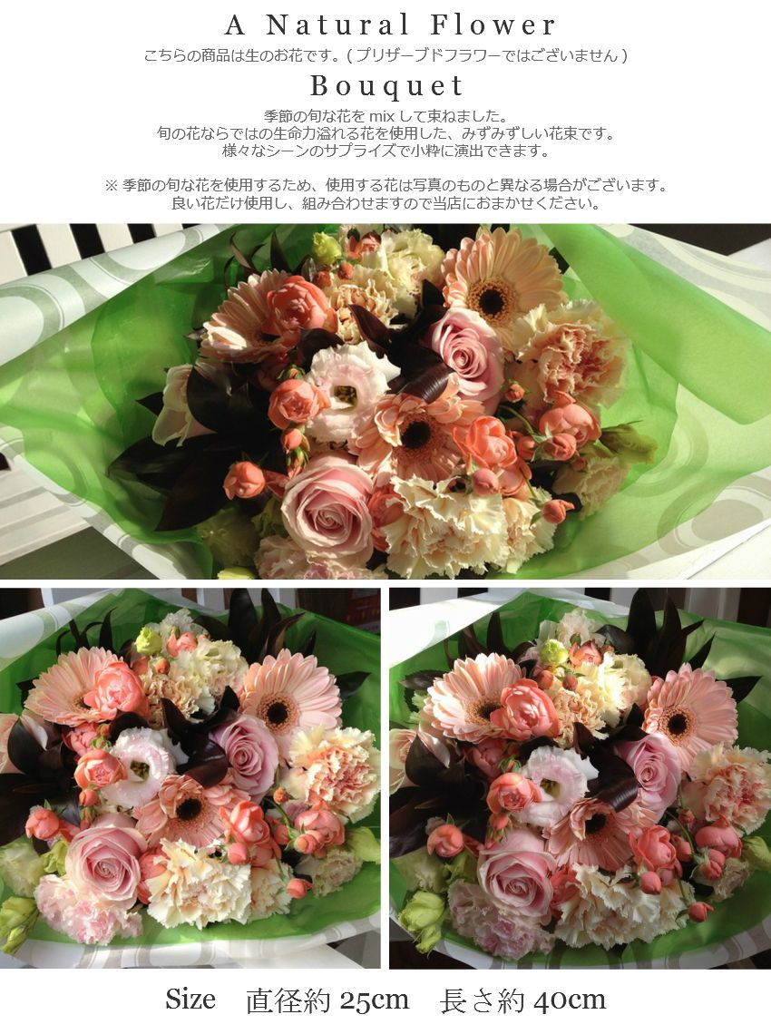 Bouquet of European Style which a seasonal flower brings on