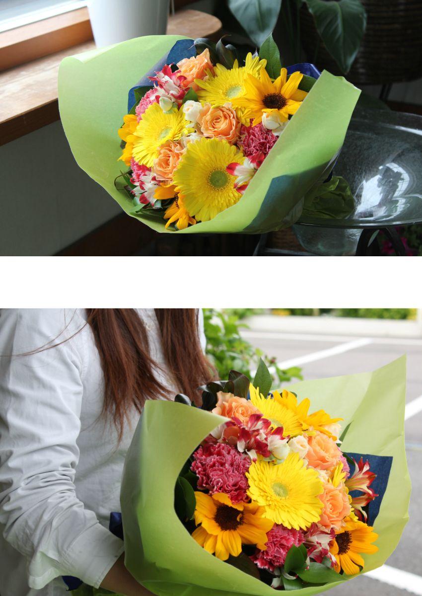 Flower Fruit Igarashi Rakuten Global Market Gift Bouquet