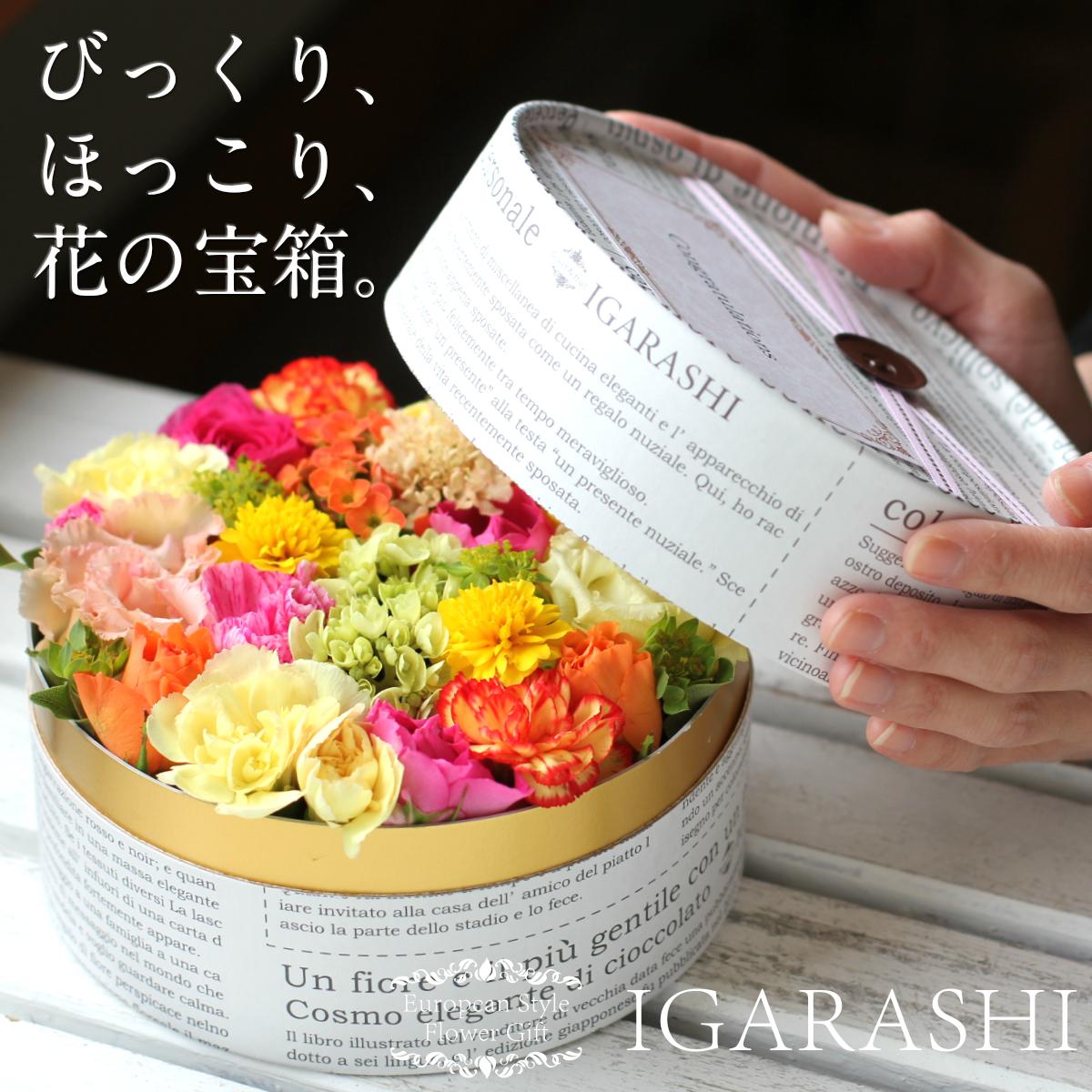 IGARASHI/いがらし フラワーケーキ