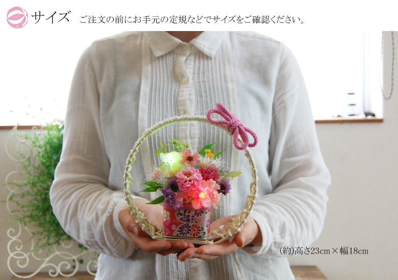 Madoka style preserved flower glow / same day shipping message card free gift Grandma potato suites sweets new year live arrangement Japanese Japanese retirement celebration 77th 88th 卒寿 60th birthday ornaments Memorial Day birthday