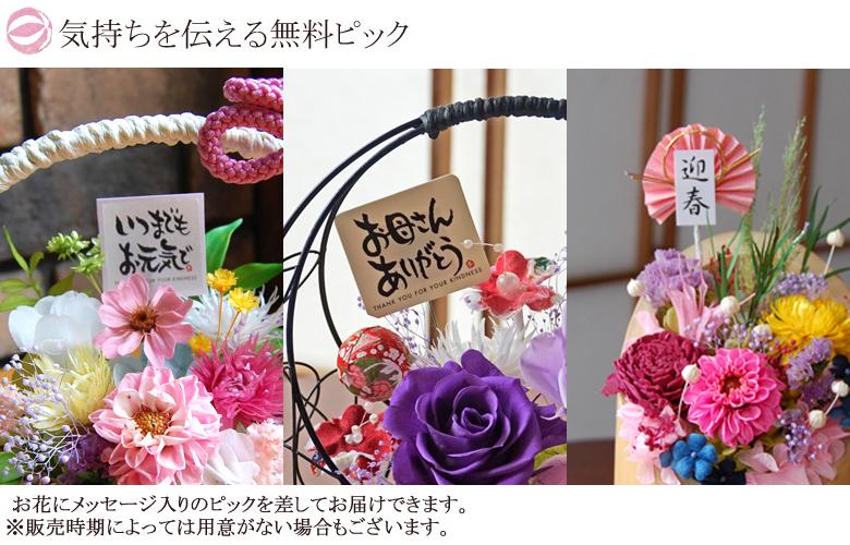 Flower k rakuten global market: finish 12: ringtones or japanese