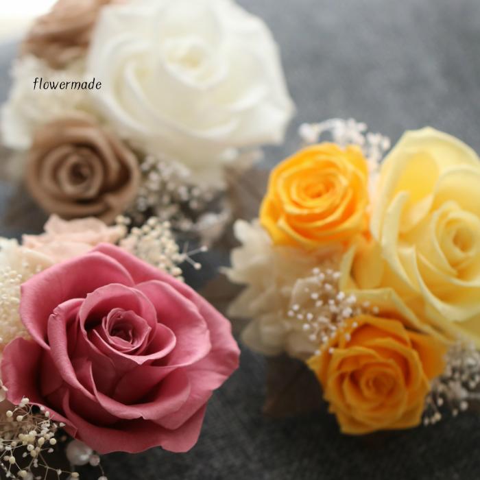 Hair & Head Jewelry Trustful Hair Comb #3110 Silver Patten Pearl Rose