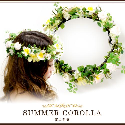 夏の花冠 Summer corolla夏、南の島でのウェディングに!プルメリアの花と濃い緑の葉のコントラストが美しい花冠です。サイズは調整していただけます。プリザ プリザードフラワー