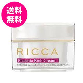 送料無料★ リッカ RICCA 高濃度プラセンタスキンケアシリーズ プラセンタリッチクリーム しっとりタイプ 30g/ドクターセレクト コスメ