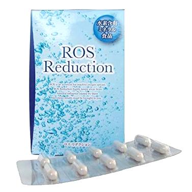 ロス リダクション(水素含有ミネラルサプリ) 250mg×30粒/サプリメント 健康サポート トレーニング 美容サポート ダイエットサプリメント