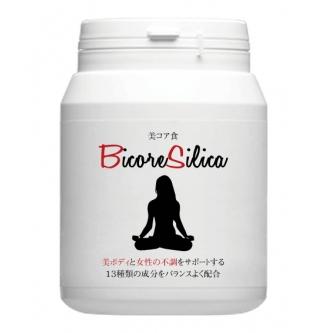 美コア シリカ(美容健康食品)1ケース(20個)/サプリメント 健康サポート トレーニング 美容サポート
