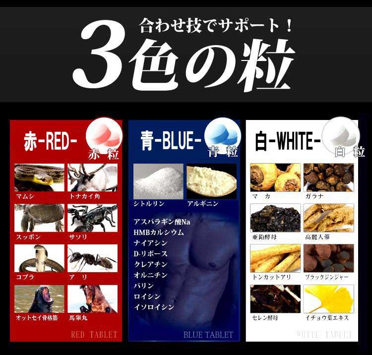 解密类 GA 3 包设置的补充红色蓝色白色每 60 粒成咖 / 龟 / 瓜氨酸/Tongkat Ali/精氨酸/瓜拉纳 / 蝰蛇/l 鸟氨酸
