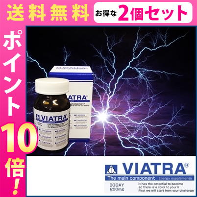 送料無料☆2個セット VIATRA バイアトラ/サプリメント 男性 健康 メンズサポート シトルリン含有食品