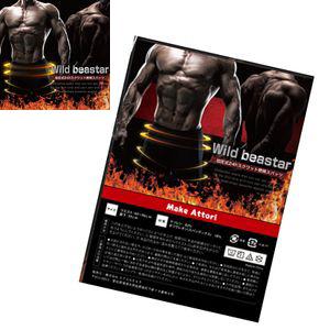 送料無料★3個セット Wild beaster 加圧式24hスクワット燃焼スパッツ/メンズ 加圧スパッツ スクワット 健康 トレーニング