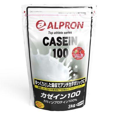 送料無料 アルプロン カゼインプロテイン チョコレート風味 3kg /サプリメント ダイエット 美容 健康 プロテイン