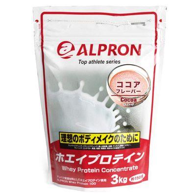 送料無料 アルプロン WPCホエイプロテイン ココア 3kg/サプリメント 健康食品 ヘルシーライフ アスリート 筋肉 カラダつくり