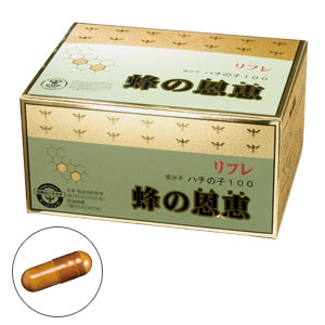 送料無料 蜂の恩恵/サプリメント 美容 健康維持 ヘルシーライフ 生活習慣 健康食品 アミノ酸