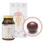 還元型ハートマトリックスQ10 120粒/サプリメント コエンザイムQ10 美容 健康 ビューティー
