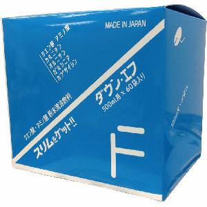 スポーツドリンク クエン酸 ヘルシーサポート 健康維持 送料無料 ダウンエフ/ 健康ドリンク