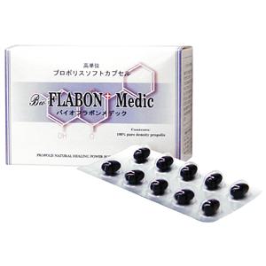送料無料 バイオフラボンメデック 10粒×12シート/サプリメント 美容 健康維持 ヘルシーライフ 生活習慣 プロポリスエキス