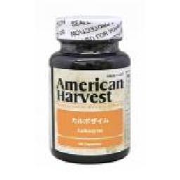アメリカンハーベスト カルボザイム サプリメント 価格 交渉 送料無料 美容 ヘルシー 健康