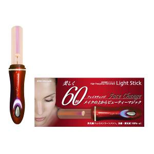 送料無料 新感覚美顔器 ライトスティック/美顔器 スキンケア フェイスケア 美容 健康