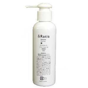 送料無料 &Ratia アンドラティア 業務用 ソリューションN/保湿美容液 美容 健康 フェイスケア スキンケア 肌ケア