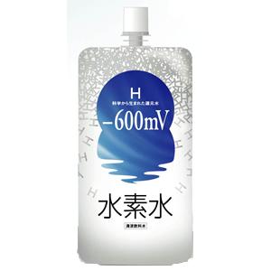送料無料 マイナス600ミリボルト -600mV /水素水 飲料 美容 ヘルシードリンク 健康 水