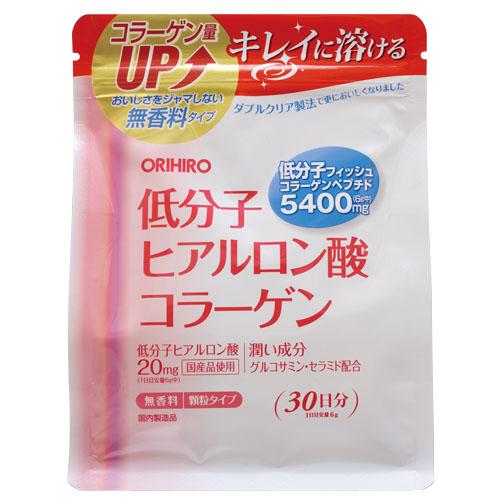 メール便送料無料☆3個セット オリヒロ 低分子ヒアルロン酸コラーゲン/サプリメント 美容 健康 女性 ビューティーライフ