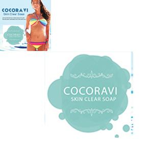 3個セット COCO RAVI SKIN SOAP ココラビスキンソープ/石鹸 美容 健康 石けん