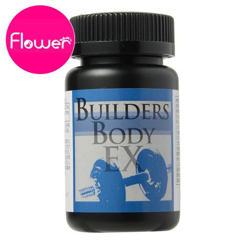 送料無料☆3個セット BUILDERS BODY EX ビルダーズボディEX /サプリメント ダイエット 男性 健康