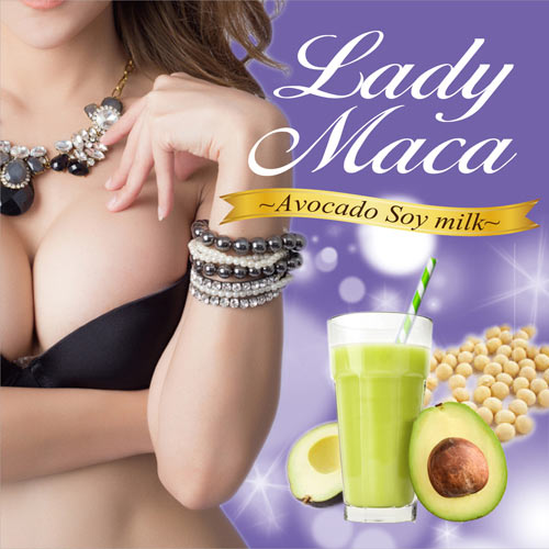 送料無料☆3個セット Lady Maca -Avocado Soy milk- レディマカ アボカドソイミルク/バストドリンク 美容 健康 バストケア