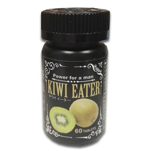 KIWI EATER キウイイーター/サプリメント 男性 健康
